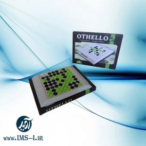 اتللو 8×8 (Othello)