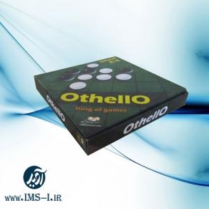 اتللو حرفه ای 8×8 (Othello)