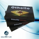 اتللو 6×6 صادراتی (Othello)